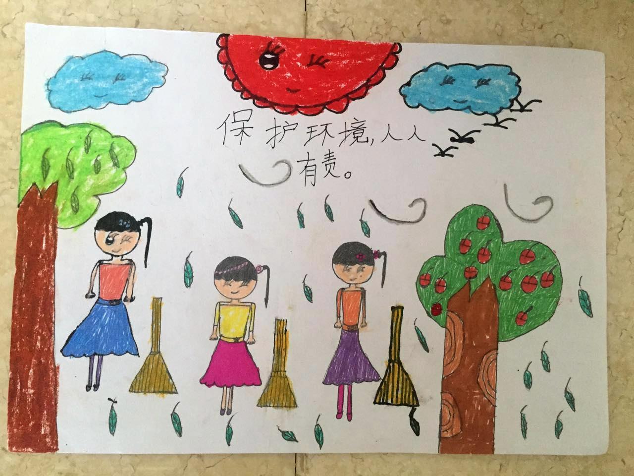 """绘画《保护环境》_中国梦""""暨第九届""""小画虫杯"""