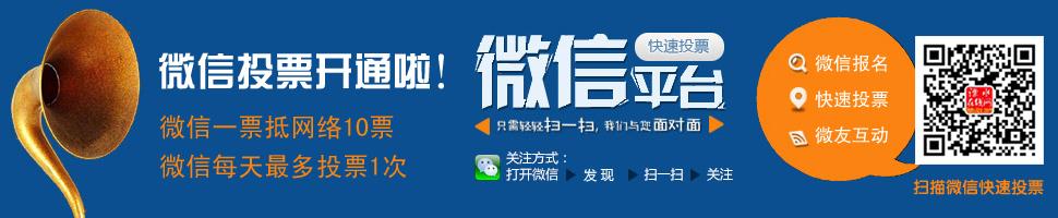 http://p2.pccoo.cn/vote/20150525/2015052509072700601151.jpg