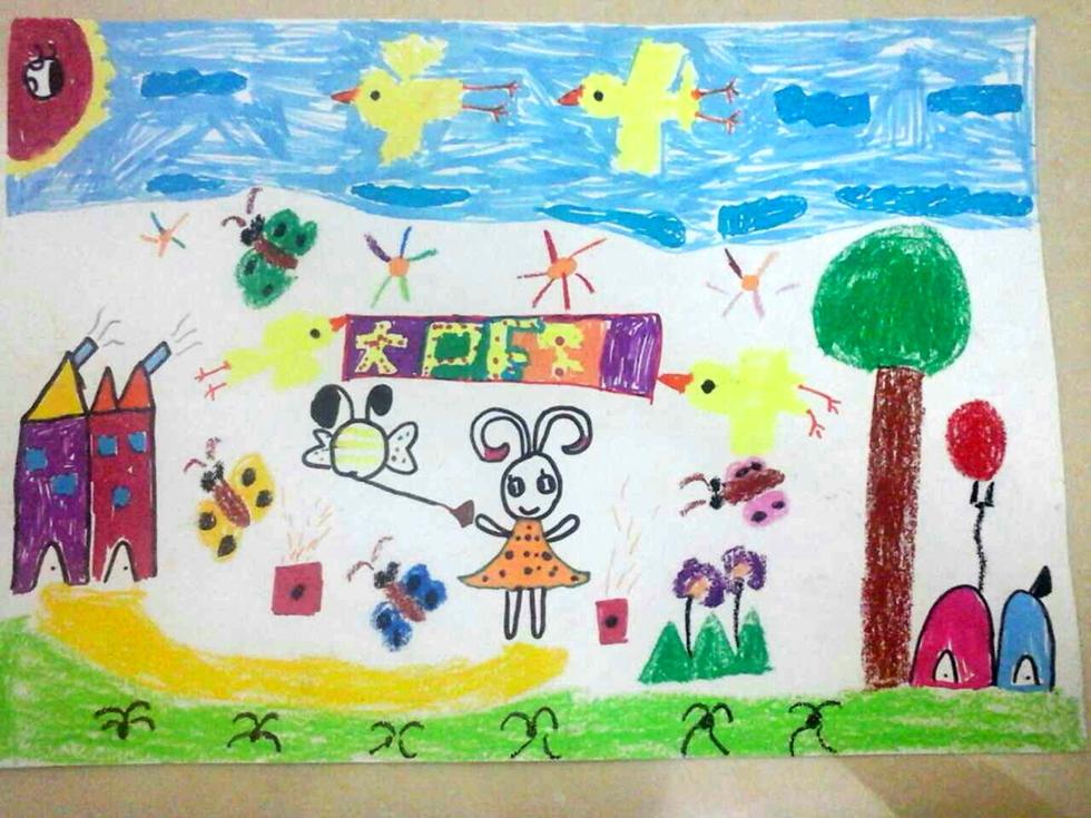 绘画《小白兔的乐园》