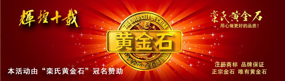 http://p2.pccoo.cn/vote/20150528/2015052818121312975822.jpg