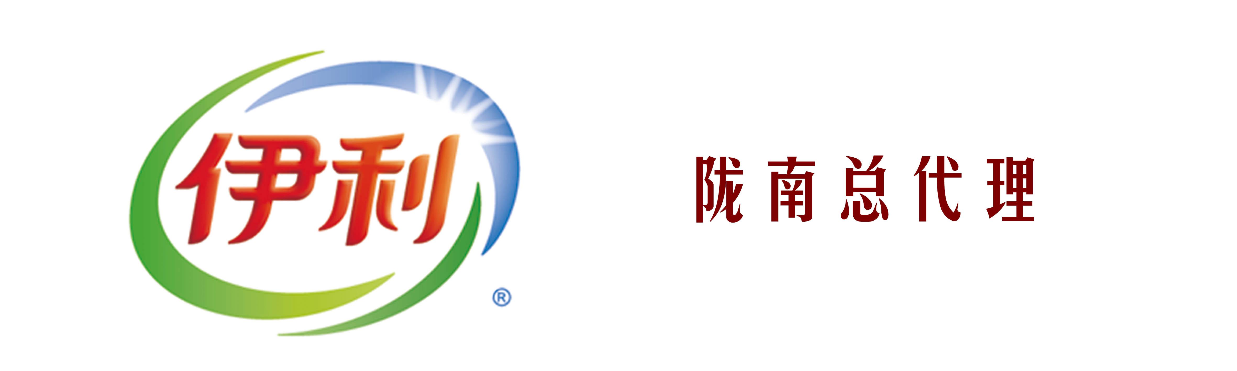 伊利 可爱多 logo