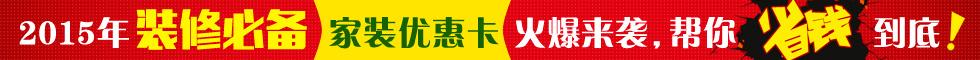http://p2.pccoo.cn/vote/20150530/2015053018172607380750.jpg