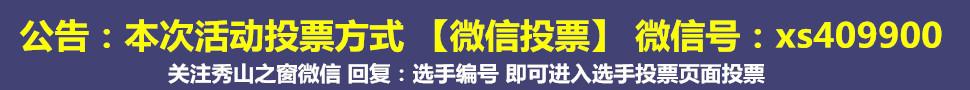 http://p2.pccoo.cn/vote/20150602/2015060202520387811804.jpg