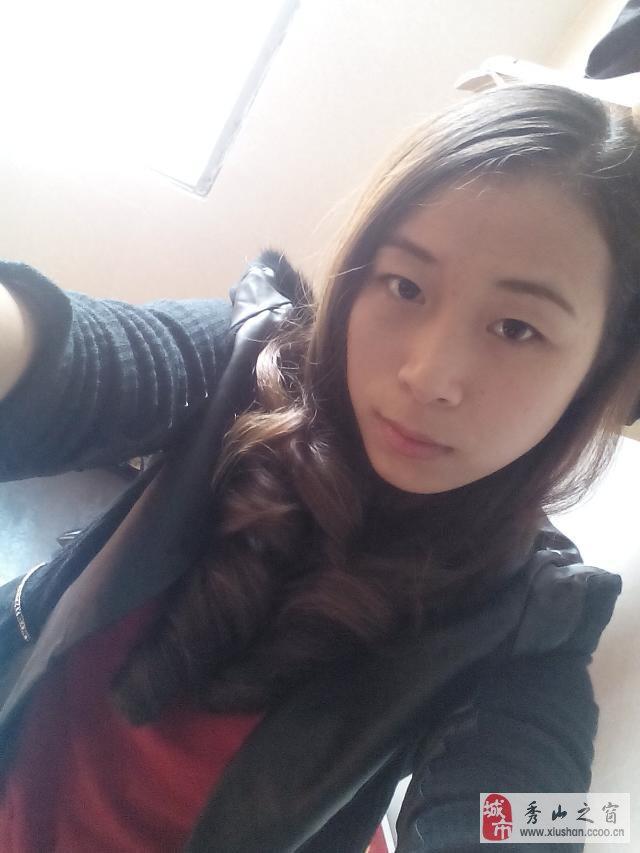 414T202杨红梅