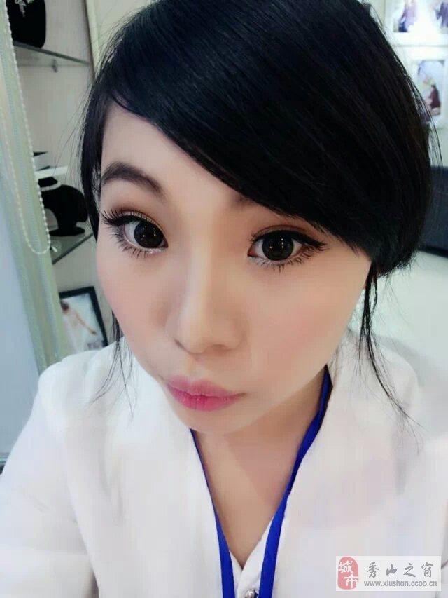 414T242杨书娜