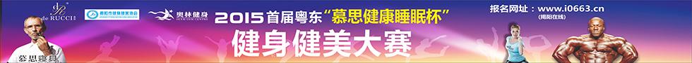 http://p2.pccoo.cn/vote/20150615/2015061511092144210254.jpg