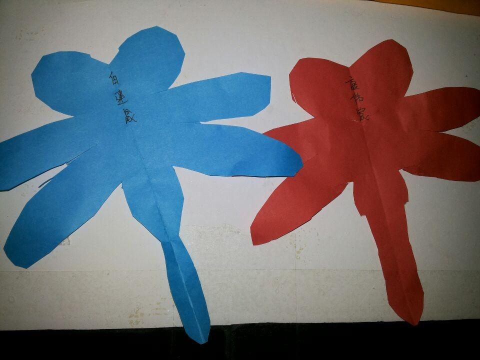 剪纸 蜻蜓 -嘉峪关市第四幼儿园