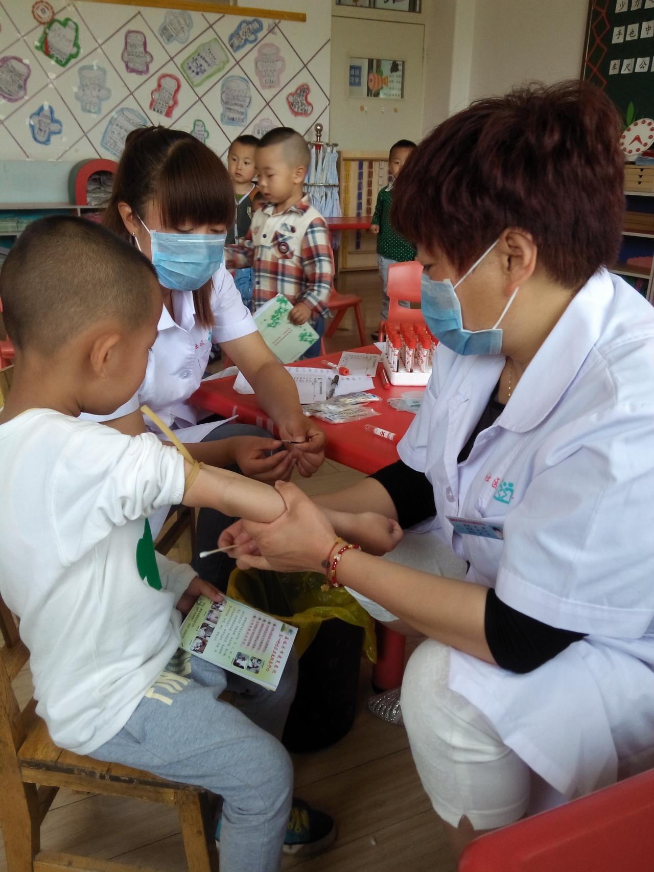 儿童健康体检
