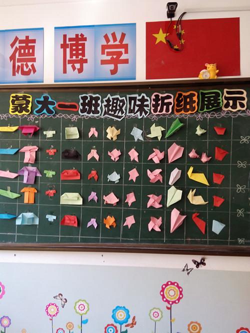 幼儿园中班折纸小房子步骤图