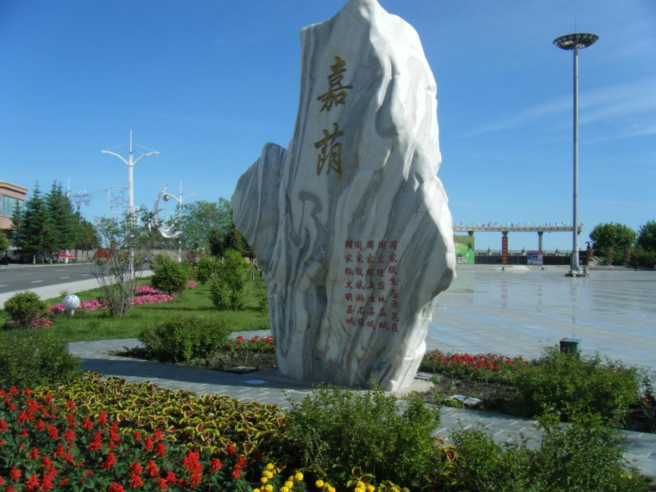 恰似哈尔滨松花江畔围拢防洪纪念塔柱状造型,上方似枕相连,在枕上插有