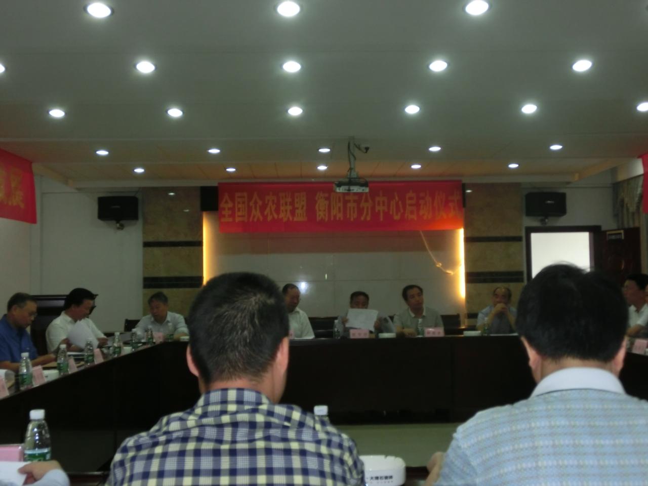 会议中,衡阳市联盟中心主任陈信权与祁东服务中心主任李小宁举行了