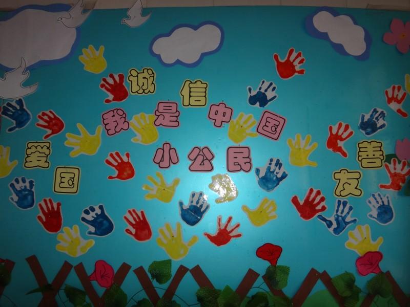 幼儿园56个民族简笔画