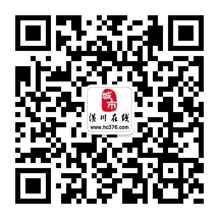潢川万博manbetx体育登录二维码