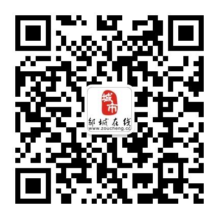 邹城万博manbetx体育登录二维码
