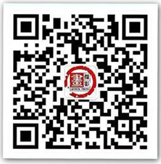 扫码送体验金的网址商家微信公众号。