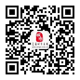 蓬溪城市在线官方微信