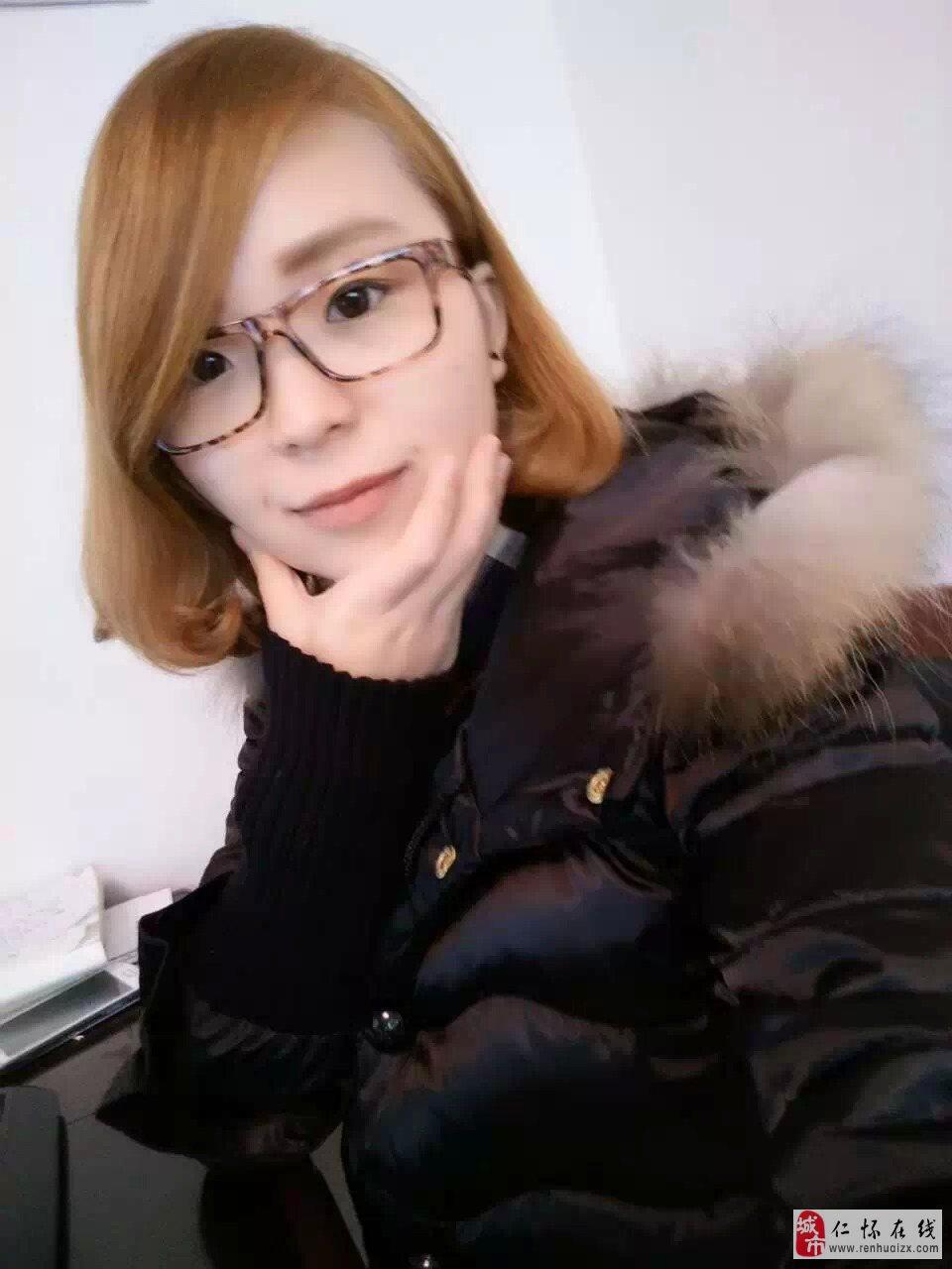 """""""仁怀微封面88期""""封面人物――赵丹丹"""