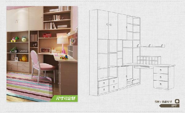 索菲亚多功能儿童房 定制衣柜 书桌书架