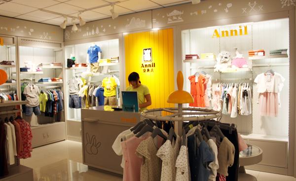 沂水安奈儿童装品牌店