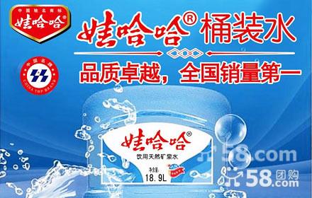 陆川娃哈哈桶装水经销站形象图