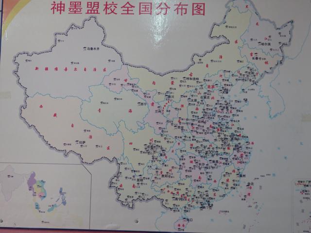 桦南地图高清全图