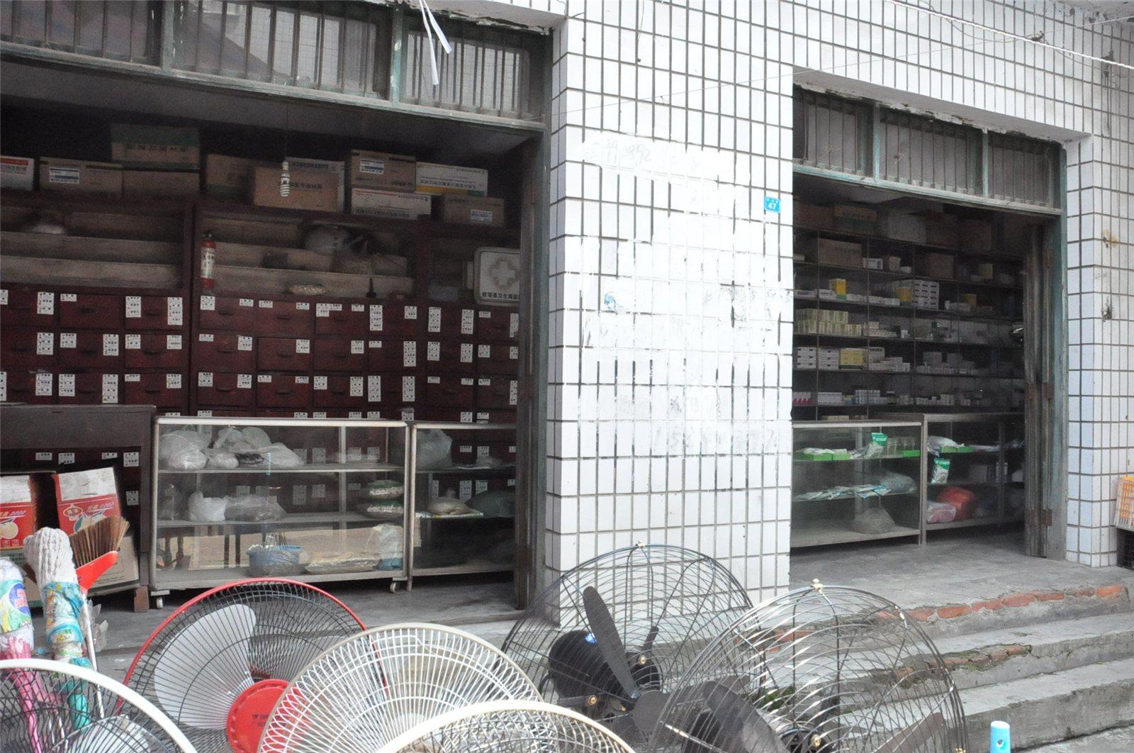 梨树县东河镇卫生院