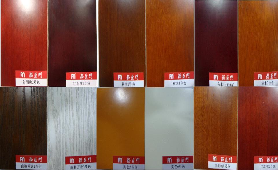油漆家具色板