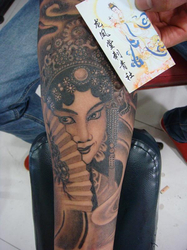 帝王戏龙凤纹身内容图片分享