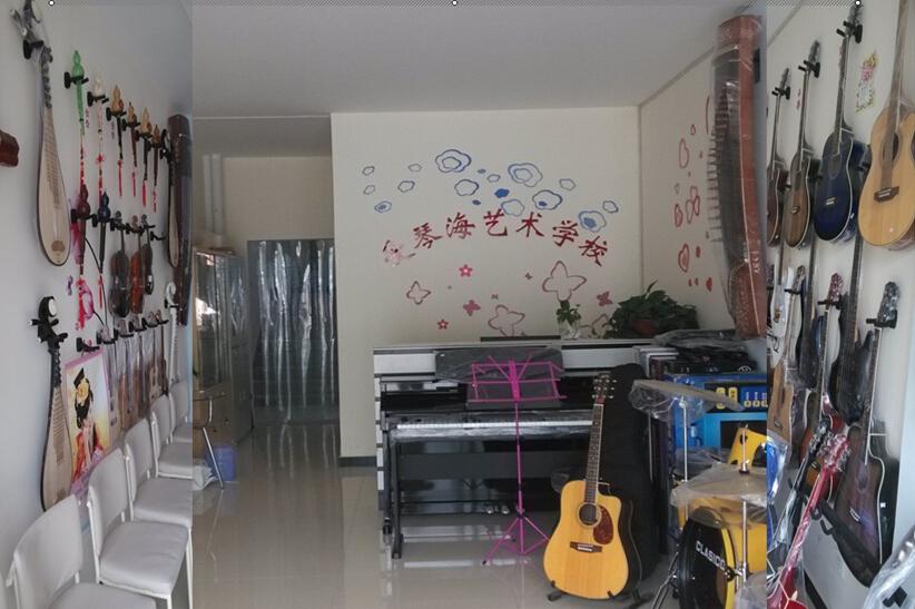 爱琴海/爱琴海艺术培训中心所教授的课程有:...