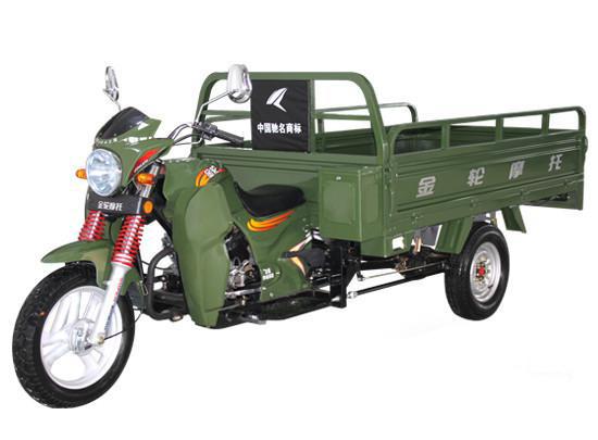 广丰金轮三轮摩托车