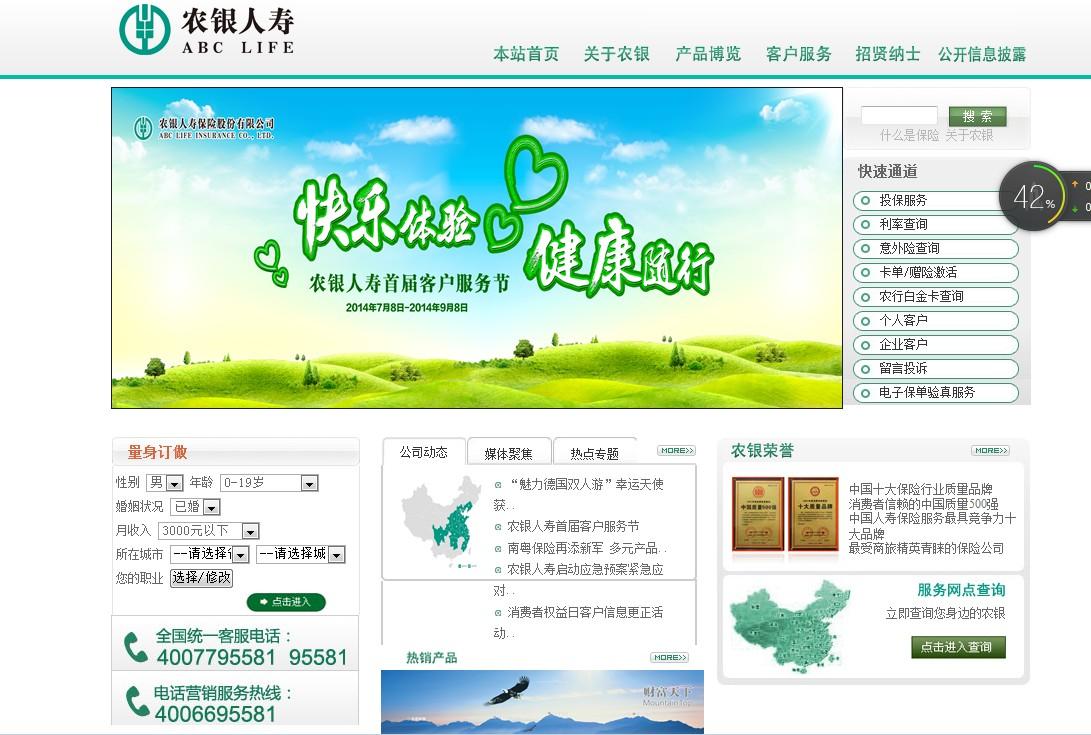 农行查银行卡余额_怎么在网上查询中国农业银行卡的余额-