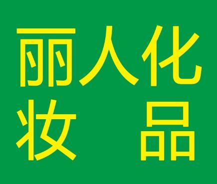 logo 标识 标志 设计 矢量 矢量图 素材 图标 435_369