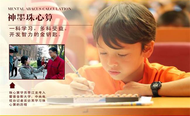 北京神墨教育机构