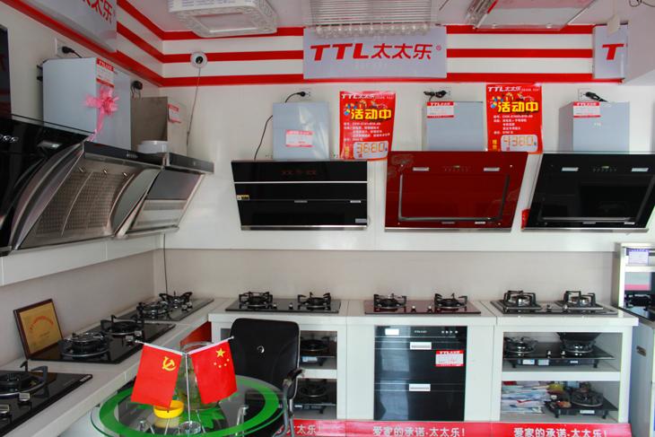 县太太乐厨卫 博世壁挂炉专卖店图片