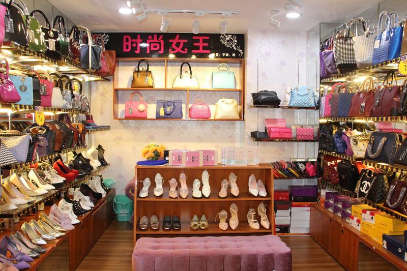 高州时尚女王包包店