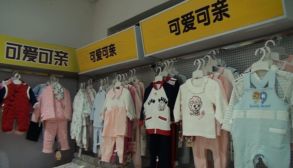 可爱可亲母婴用品生活馆是中国婴童行业领先的连锁零售企业,主要销售