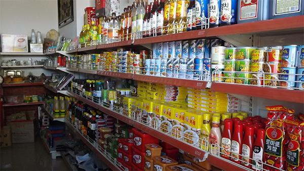 169韩国食品超市