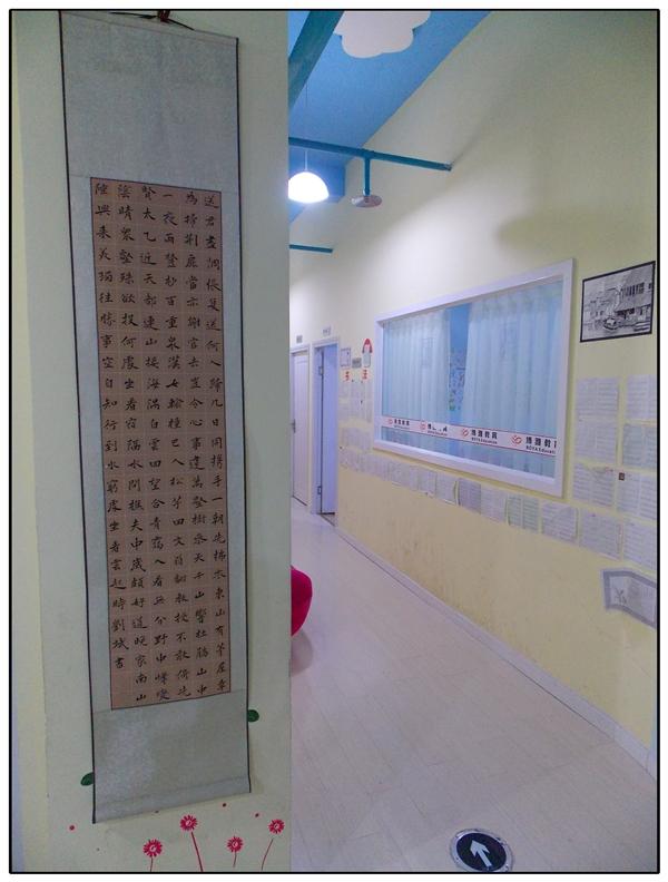 德阳博雅文化艺术培训学校中南建筑设计院城市更新图片