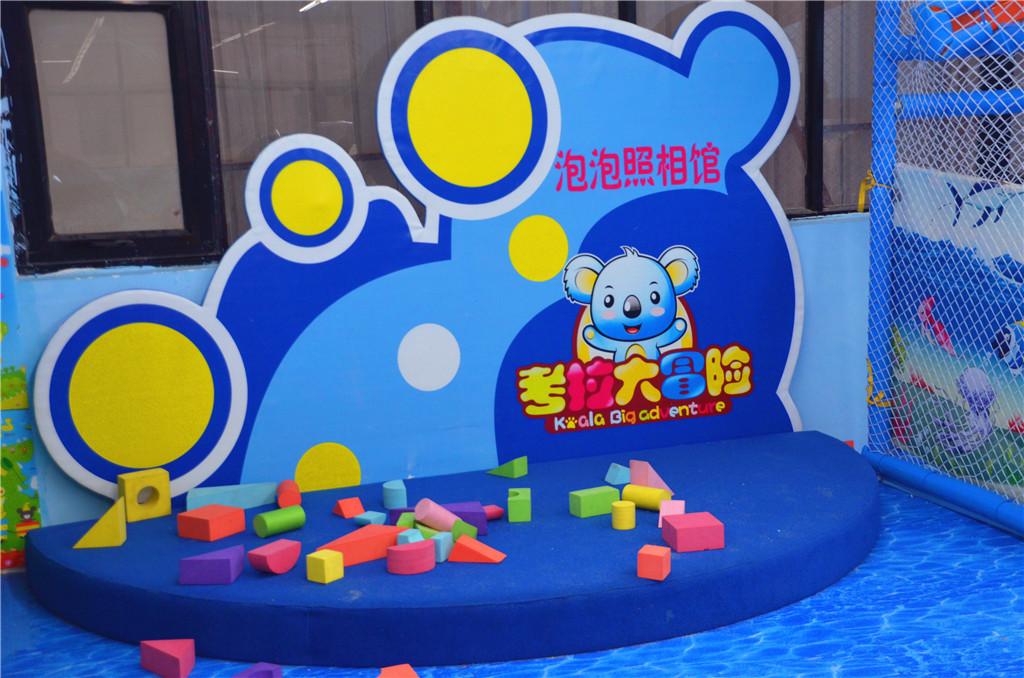 儿童游乐园,场地很大,通过科学的立体组合形成一个集游乐,运动,趣味图片